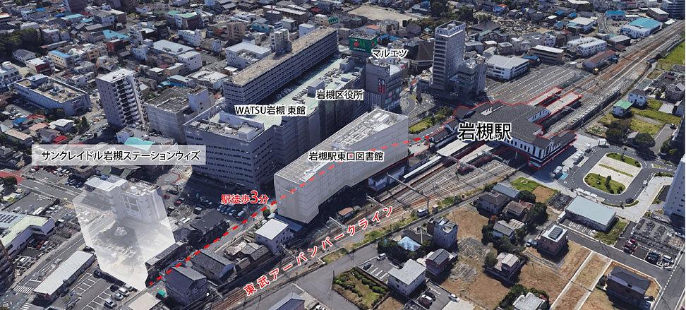 駅前立地3.jpg