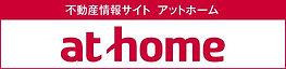athome_logo_640_156.jpg