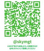 スクリーンショット 2019-07-29 15.38.41.png