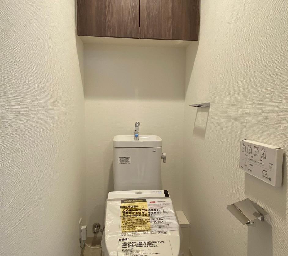 シャワートイレリモコン付き