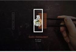 plantilla web restaurante asiático