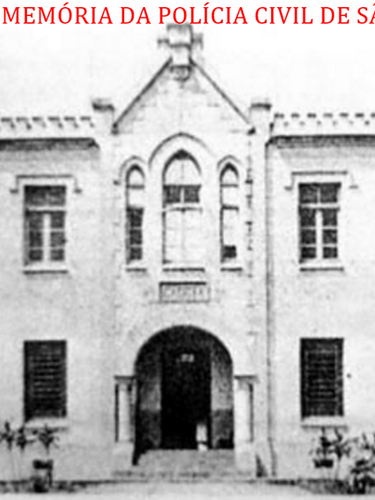 Delegacia de Polícia do Município de São Simão/SP, em meados do século XX.