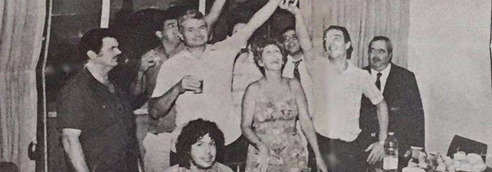 """Equipe """"I"""", da antiga Delegacia de Homicídios da Divuisão de Crimes Contra a Pessoa do DEIC, em confraternização com o  Delegado José Nabuco Bastos de Andrade, em 1.985."""