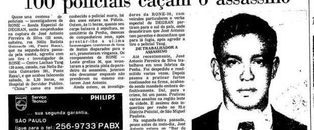 Em 1972, o assassino de policial civil da RONE era caçado por mais de cem!