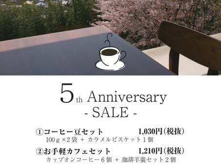 【5th Anniversary SALE】