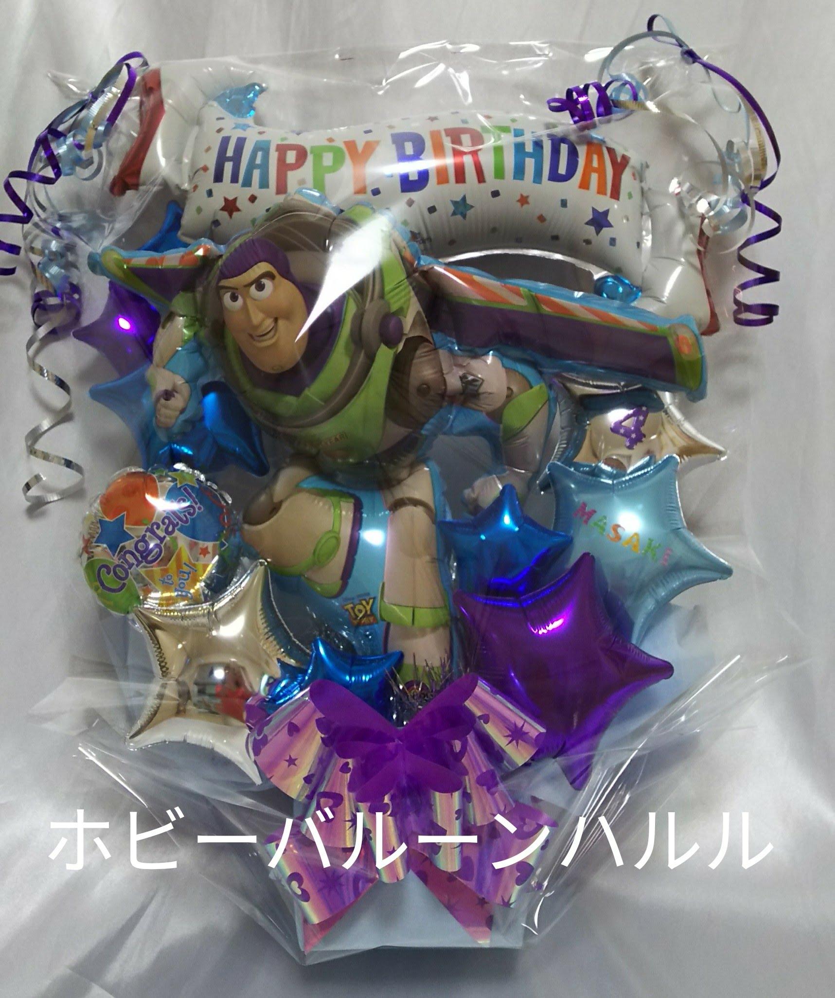 お誕生日にバルーンギフト