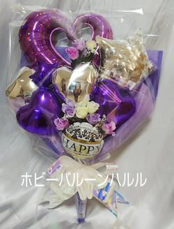 バルーンギフト ブーケ 成人式・卒業式・謝恩会