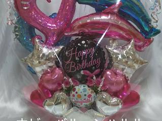お誕生日のお祝いに
