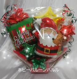 バルーンギフト クリスマス卓上タイプ