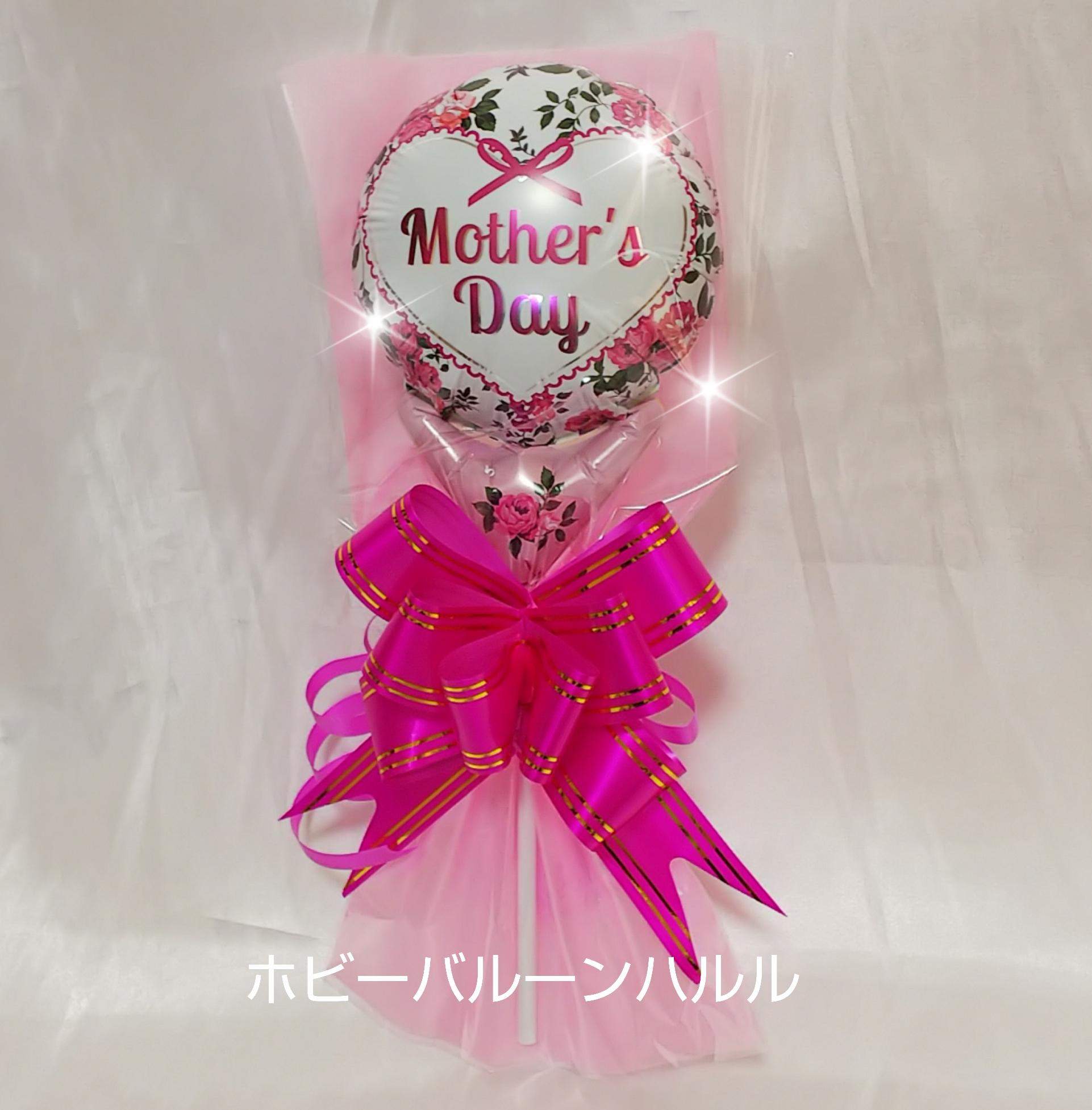 バルーンギフト 母の日