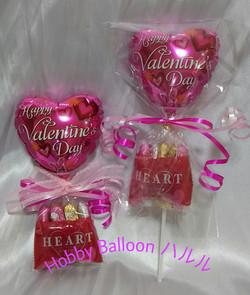 バレンタイン1・2