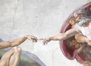 آیا خدا ماهیت دارد؟