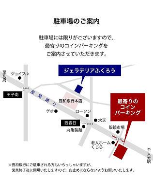 IMG_1817.jpe