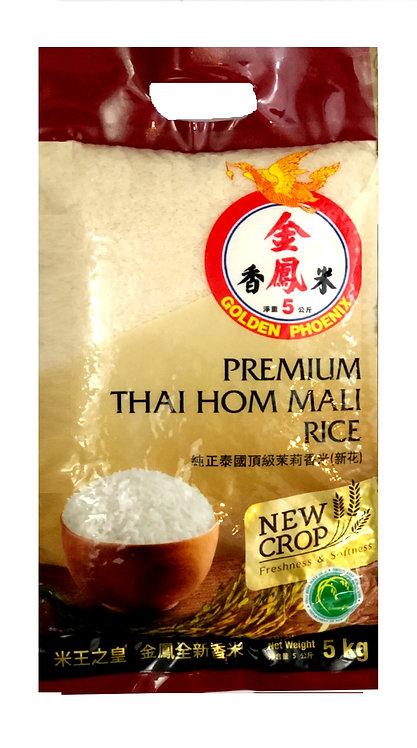 Kui Fat Yuen Golden Phoenix Brand Thai Hom Mali Rice 5kg