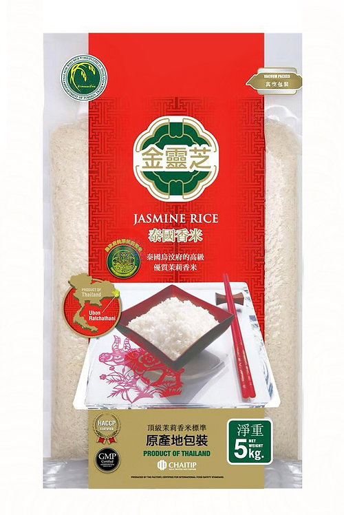 Golden Lingzhi Thailand Premium Jasmine Rice 5kg