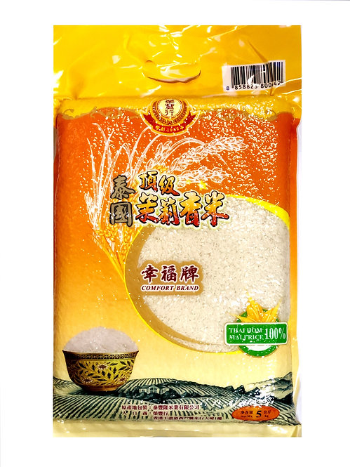 Comfort Brand Thailand Premium Hom Mali Rice 5kg