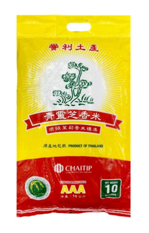 Qing Lingzhi Thailand Hom Mali Rice 10kg