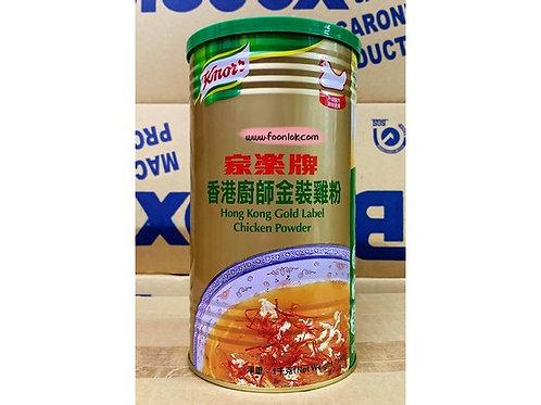 家樂牌雞粉(金裝) (1KG) 餐飲專用