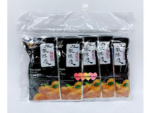金鷹九製陳皮(1袋x10包)