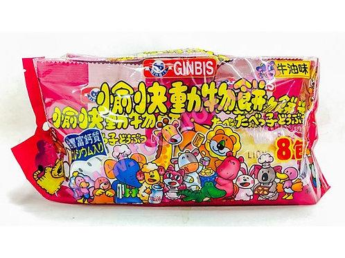 包裝動物餅(牛油)1代x8包