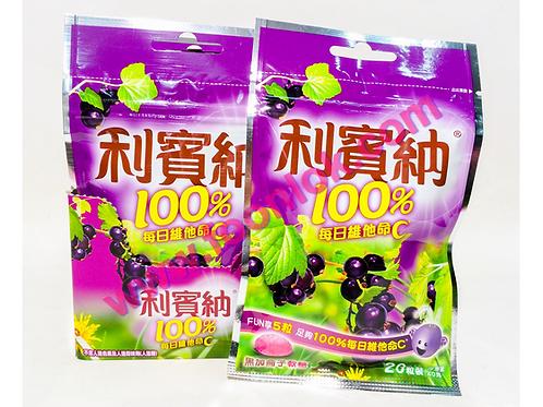 小包裝利賓納軟糖(原味)  (40gx12包)