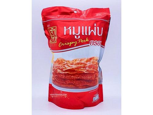 座山烤豬肉紙(70g)