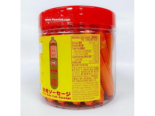 罐裝四洲魚肉腸(700gx50條)
