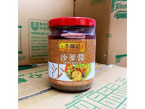 李錦記沙爹醬 (220g)