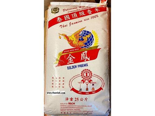 金鳳泰國頂級香米 (25KG)