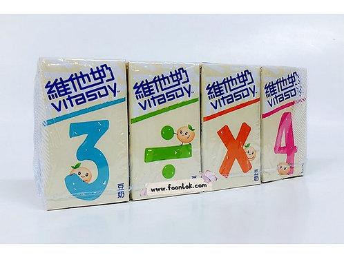 125ml維他奶(低糖)125mlx44包