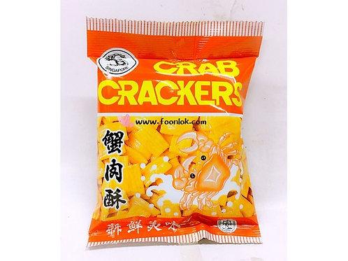 新加坡蟹肉酥 (40gx12包)