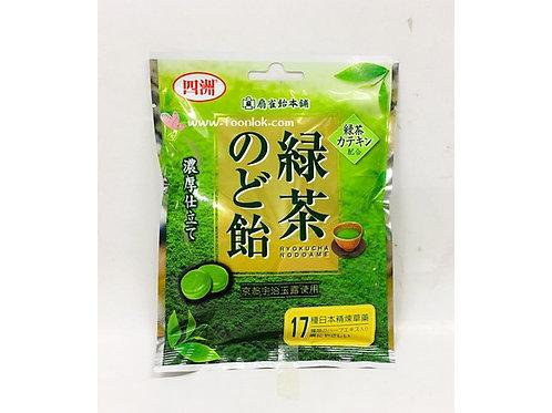 四洲綠茶糖  (55g)