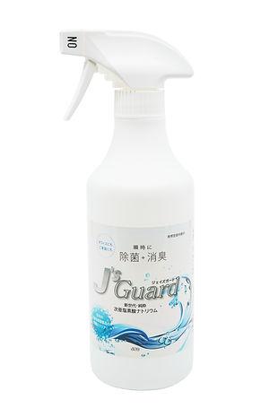 J's Guard_2.jpg