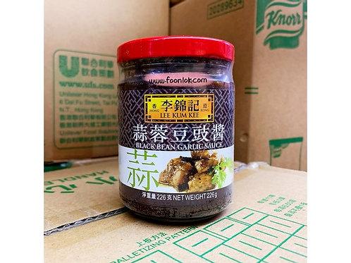 李錦記蒜蓉豆豉醬 (226g)