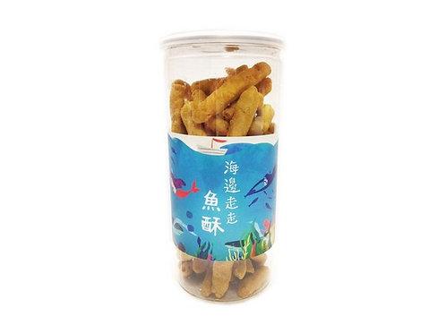 台灣*海邊走走*新鮮魚骨頭酥(120g)