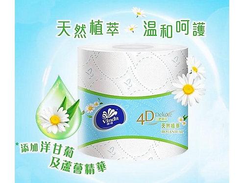 維達4D Deluxe立體壓花4層卷紙(天然植萃) (150gx10卷)