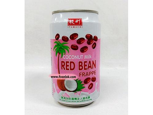 台灣板町椰汁紅豆冰(310mlx24罐)