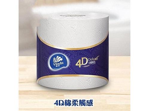 維達4D Deluxe 立體壓花4層卷紙 (160gx10卷)