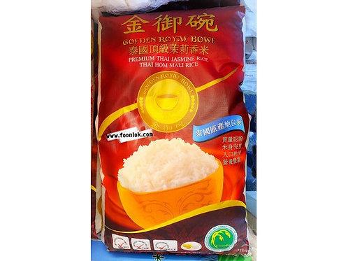 金御碗泰國頂級茉莉香米 (25KG)
