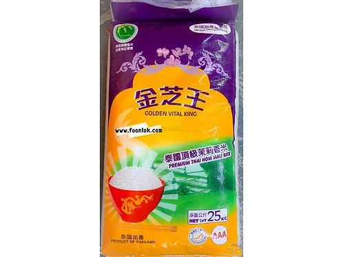 金芝王泰國頂級茉莉香米 (25KG)
