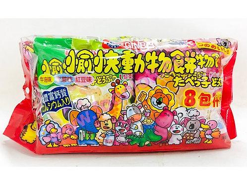 包裝動物餅(雜錦裝)1袋x8包