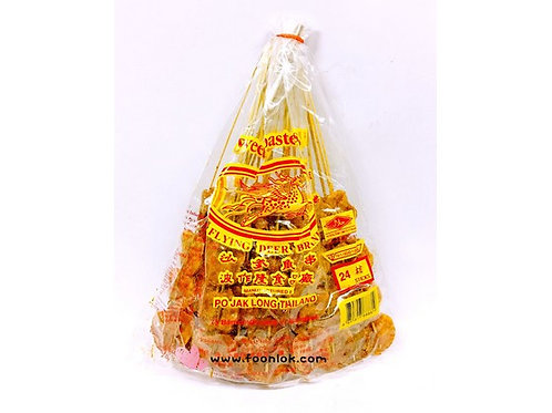 波作隆沙爹魚串(1包x24串)