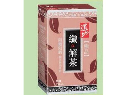 250道地極品纖。解茶(250mlx24包)