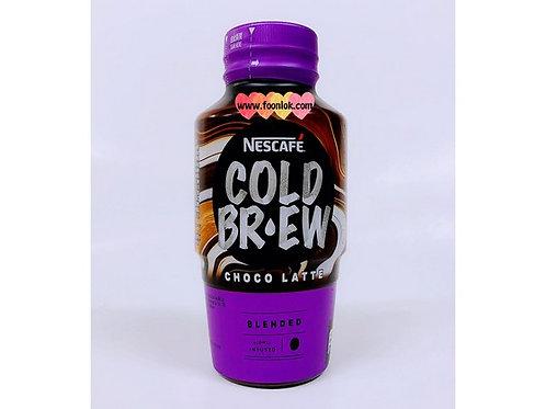 雀巢COLD BREW咖啡(朱古力)280mlx15支