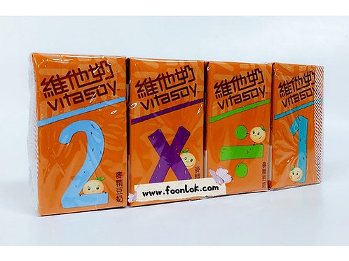125ml麥精(低糖)125mlx44包