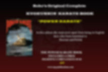 TSG-KYOKUSHIN ADVERT LTD EDITION NEW.jpg