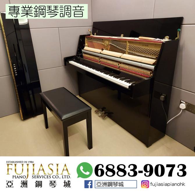 專業鋼琴調音服務🌟只需$400起
