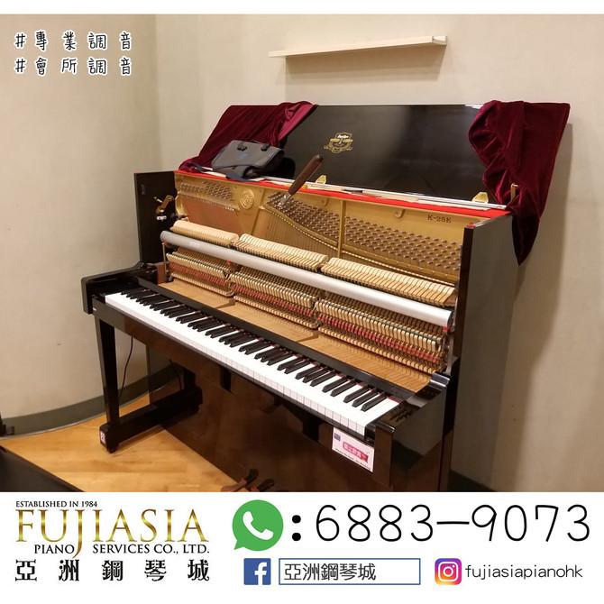 鋼琴調音🌟馬鞍山曉峰灣畔會所