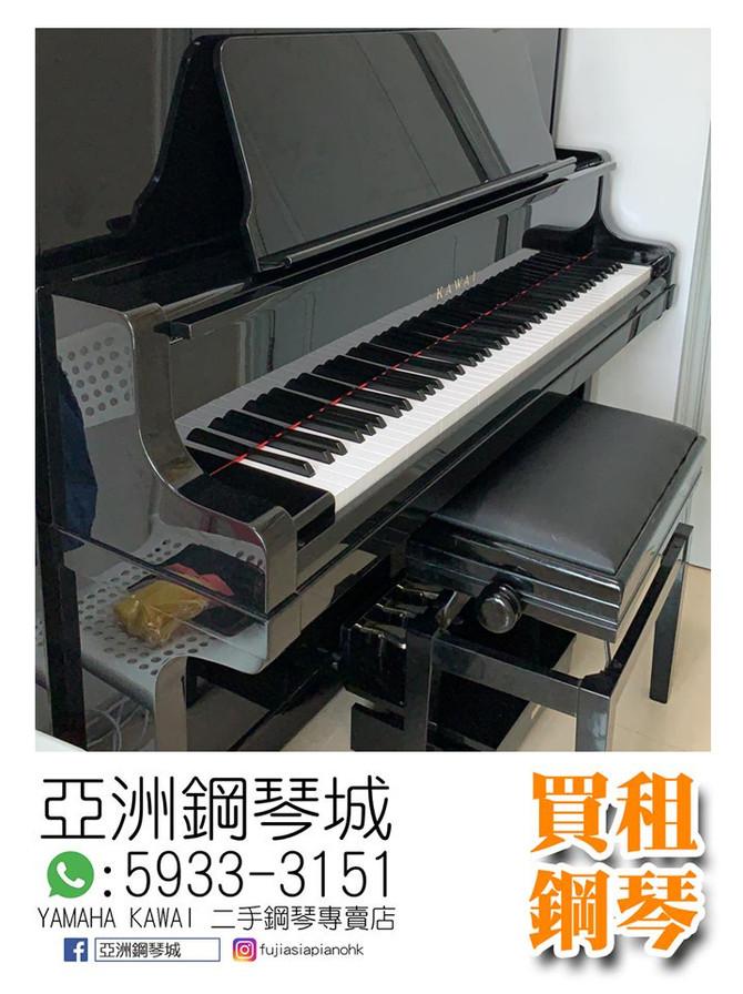 【停學不停練☘由初學至演奏級鋼琴皆可租用❗】