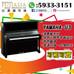 【Yamaha U3強勢回歸】